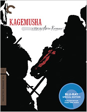 Kagemusha (Criterion Blu-ray Disc)