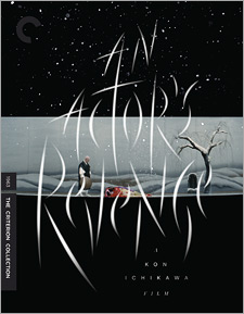 An Actor's Revenge (Criterion Blu-ray Disc)