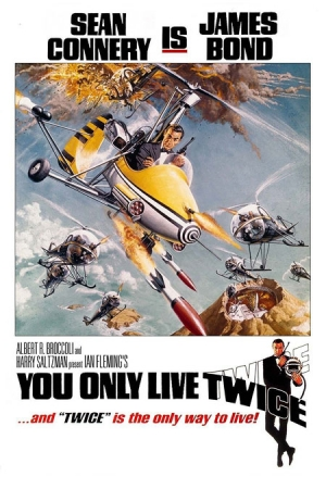 You Only Live Twice one sheet