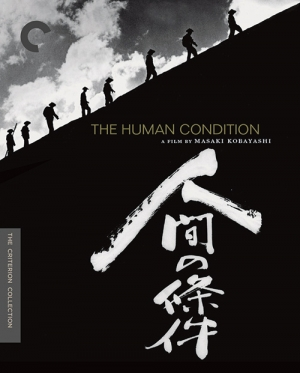 The Human Condition (Criterion Blu-ray Disc)