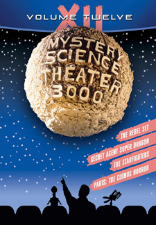 Mystery Science Theater 3000: Volume XII (DVD Review)
