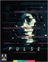 Pulse (2001): Special Edition
