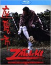 Zatoichi: Darkness Is His Ally (aka Zatoichi 1989) (Blu-ray Review)