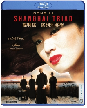 Shanghai Triad (Blu-ray Disc)
