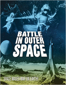 Battle in Outer Space  (Blu-ray Review)