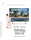Defending Your Life (Blu-ray Review)